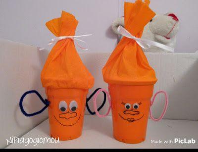 Νηπιαγωγείο... mou!: Δωράκια καλωσορίσματος - Ευχούληδες! ~ Trolls DIY gifts