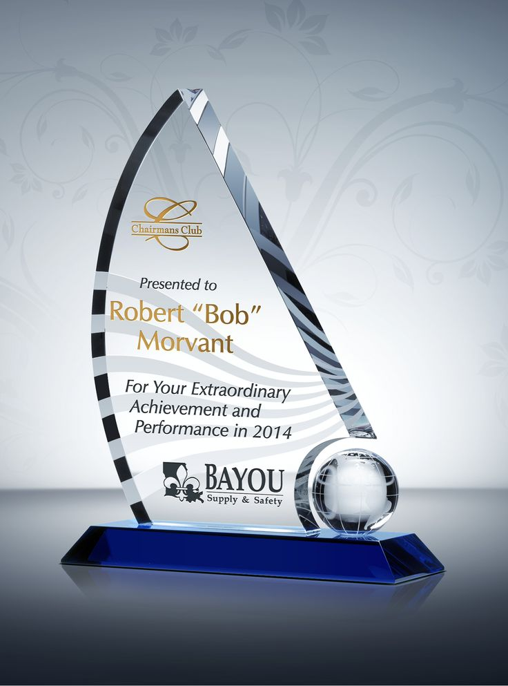 138 best Employee Recognition Awards images – Achievement Award Wording