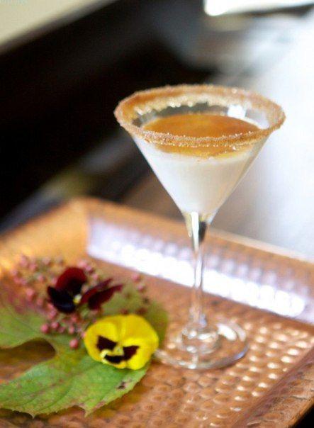 Крем-брюле мартини