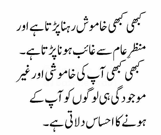 Pin by haniya malik on beautiful quote's (With images ...