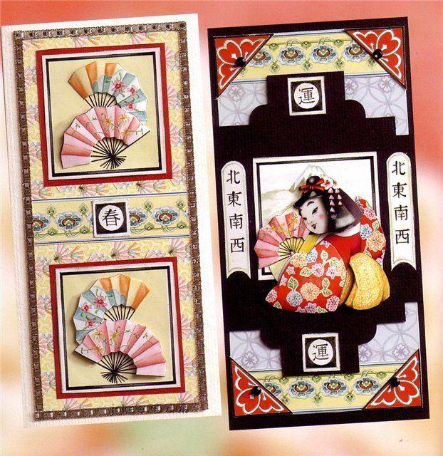 особым как сделать открытку в японском стиле прическа плетением