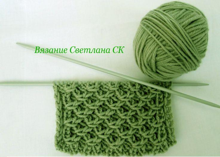 #pattern #knittingpattern