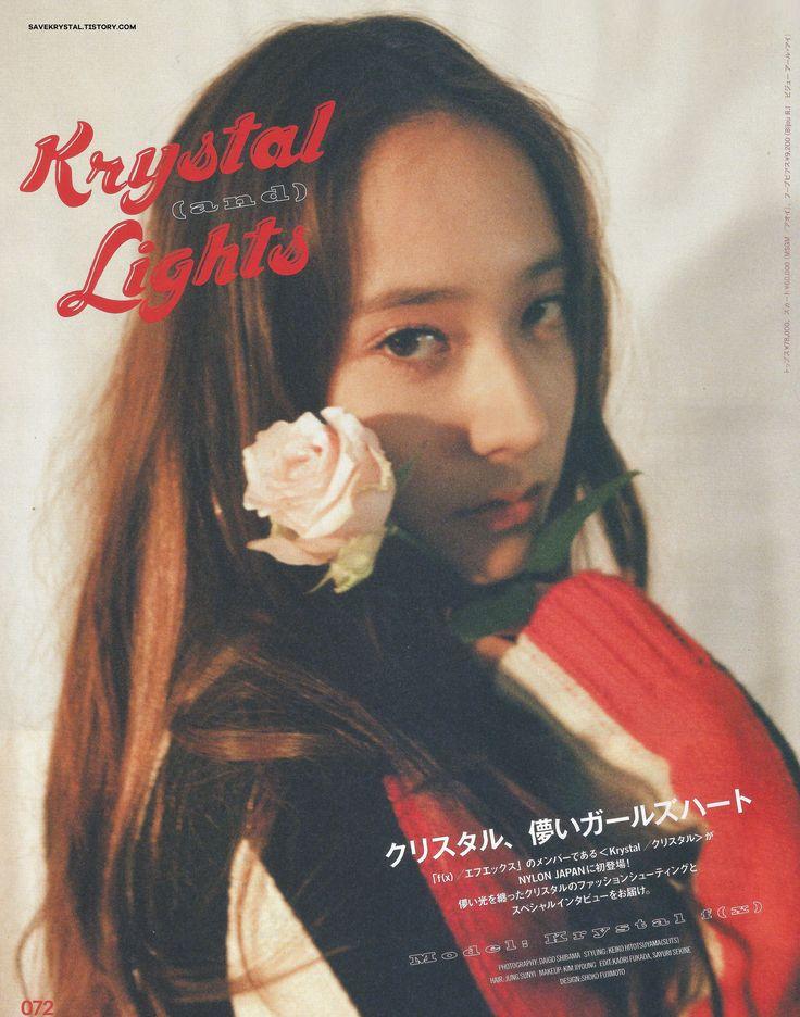 f(x) Krystal - Nylon Japan December Issue '16
