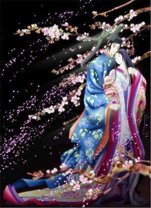 Genji Monogatari Sennenki- Genji Monogatari Sennenki | Millennium Old Journal: Tale of Genji | Genji Monogatari Sennenki Genji | The Tale of Genji