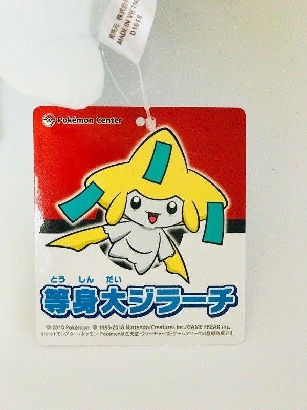 Shiseido Pressed Baby Powder With Soft Puff 50g X 20 Lot Ship From Japan Plush Dolls Baby Powder Pokemon