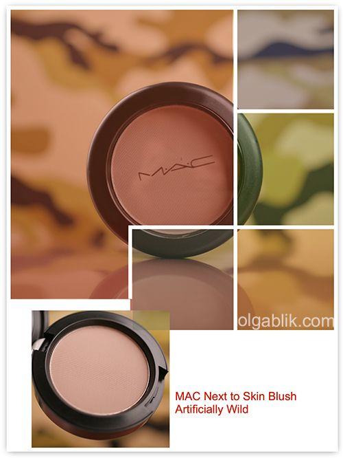 MAC Next to Skin Powder Blush - в рамках MAC Artificially Wild