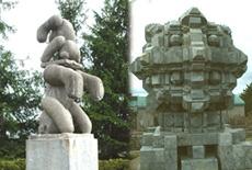 Le jardin des sculptures au Centre de la Nature de Laval
