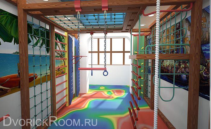 Игровые комнаты для закрытых помещений | Дворик.ру