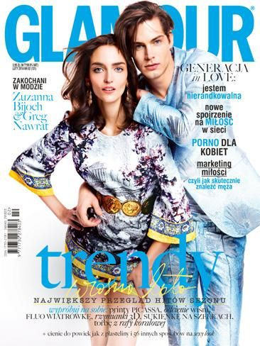 Glamour 2/2014