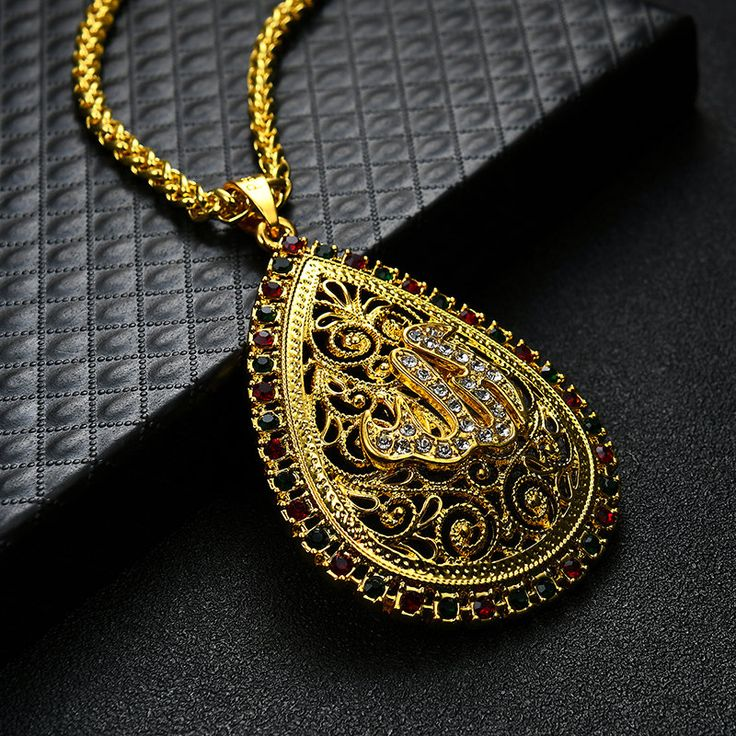 Religious Gold Plated Allah Mohammed Necklace Muslim Jewelry for Women
