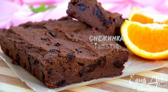 Шоколадный кекс на гречневой муке и тыквенно-апельсиновом соке с черносливом и изюмом