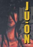 Ju-On: Video Side - Takashi Shimizu - Pocket (9781593074814) - Bøker - CDON.COM