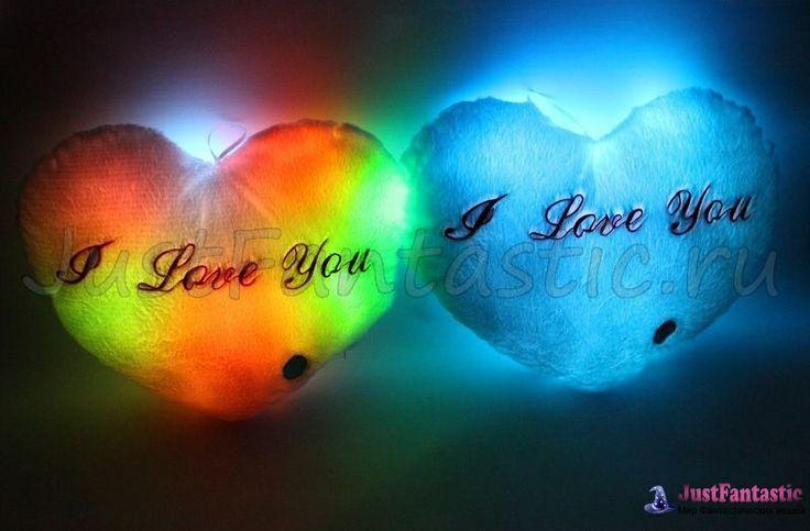 "Светящаяся подушка-сердце ""I love you"""