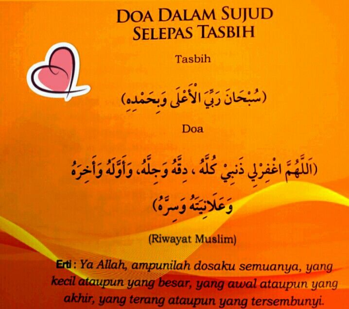 Doa selepas membaca tasbih dalam sujud...jom amal