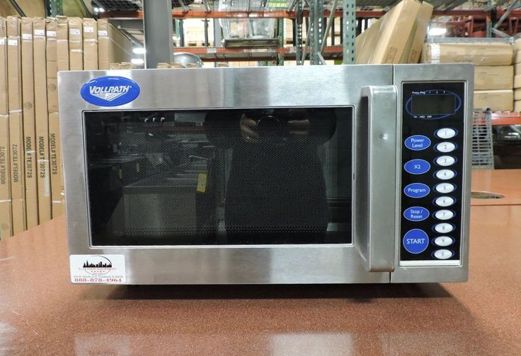 Vollrath MWA7025 Commercial Microwave Oven #Vollrath