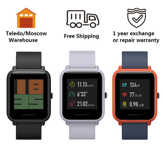 English Russian Spanish Xiaomi Huami Amazfit Bip Smart Watch Gps Heart Rate Smartwatch 45 Days Battery Bluetooth4 0 Ip68 Watch Review Smart Watch Gps Watch Push Messages