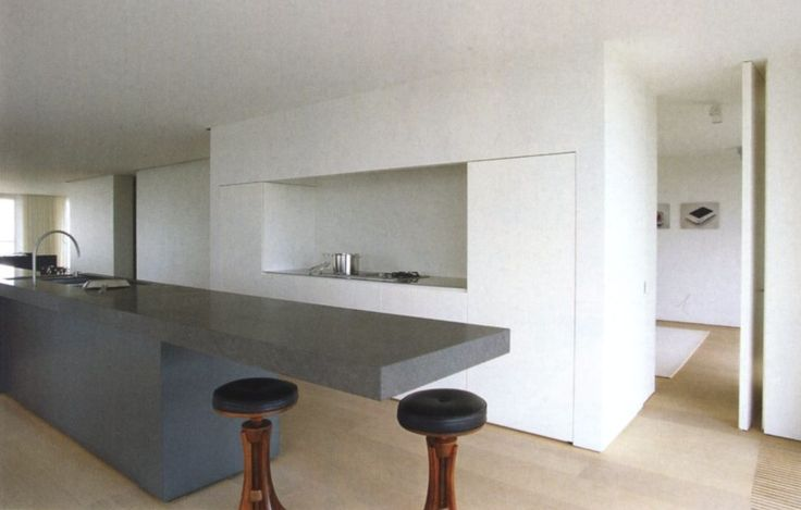 Ultra modern kitchen!