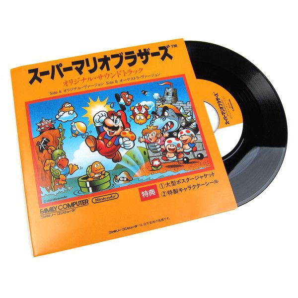 Super Mario Original Video Soundtrack Vinyl 7ʺ | Koji Kondo's beloved Super Mario Bros. theme is the one video game tune that everyone knows. This gift should please any die-hard gamer.