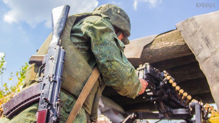 Донбасс сегодня: резкое обострение в ДНР, фейковый самострел, украинские снайперы под Горловкой https://riafan.ru/956387-donbass-segodnya-rezkoe-obostrenie-v-dnr-feikovyi-samostrel-ukrainskie-snaipery-pod-gorlovkoi