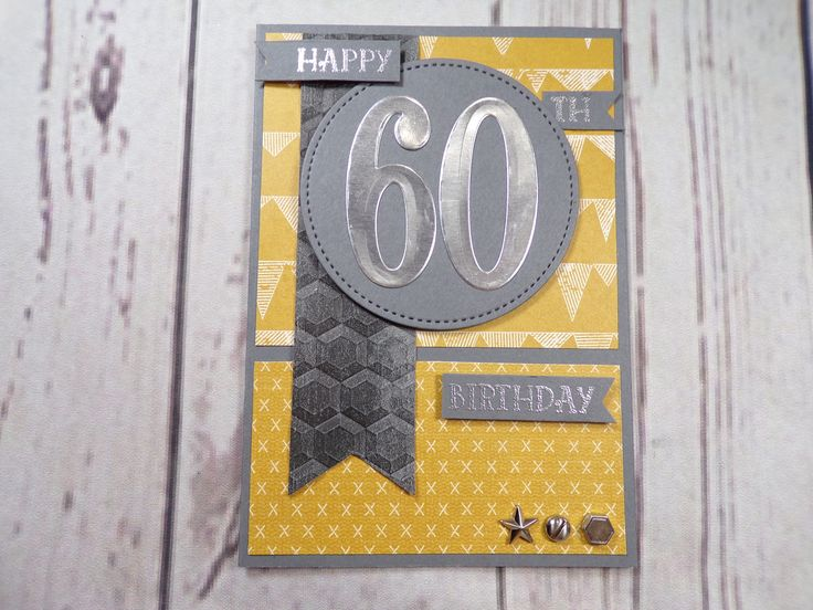A masculine handmade 60th Birthday card for my Dad using the Urban Underground suite from Stampin' Up - made by Sarah's Stampin' Retreat