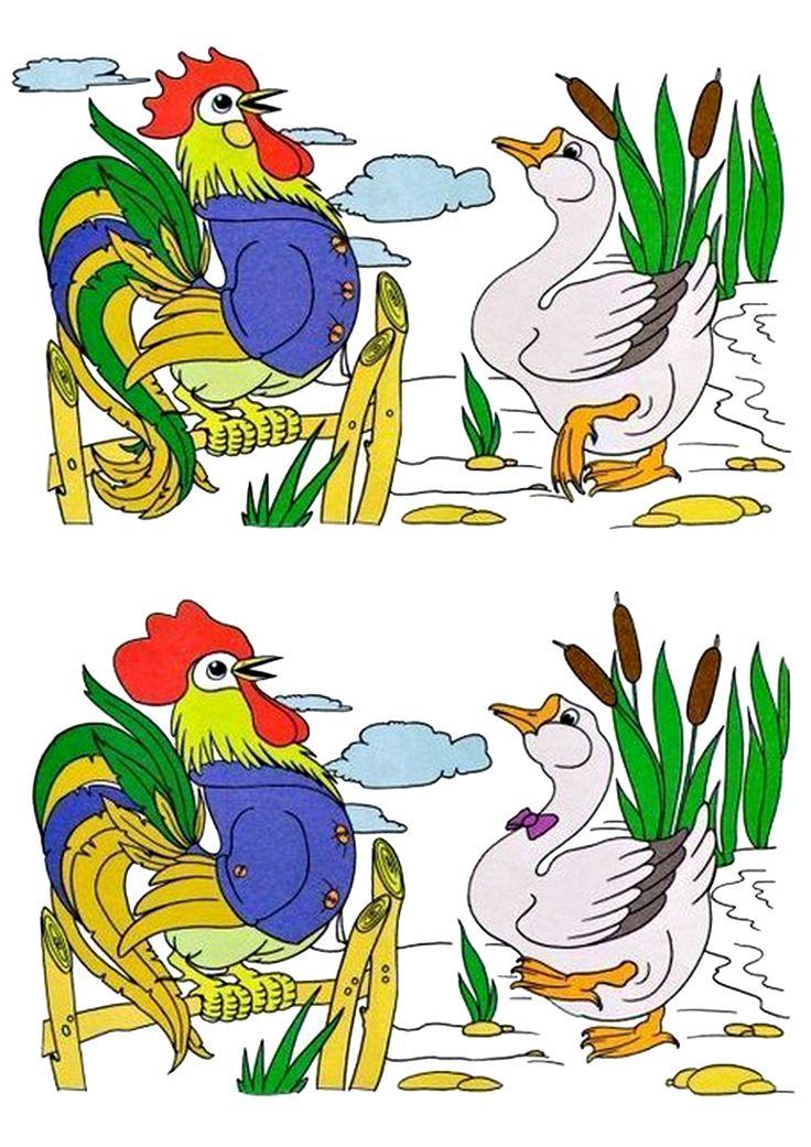 Картинки сравни для детей