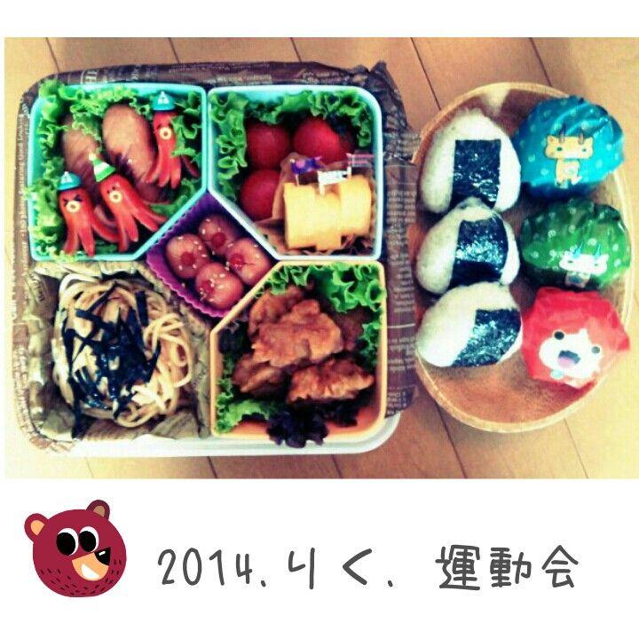 保育園☆運動会のお弁当☆ おにぎり 妖怪ウォッチ 行楽弁当  Japanese food Bento lunchi idea