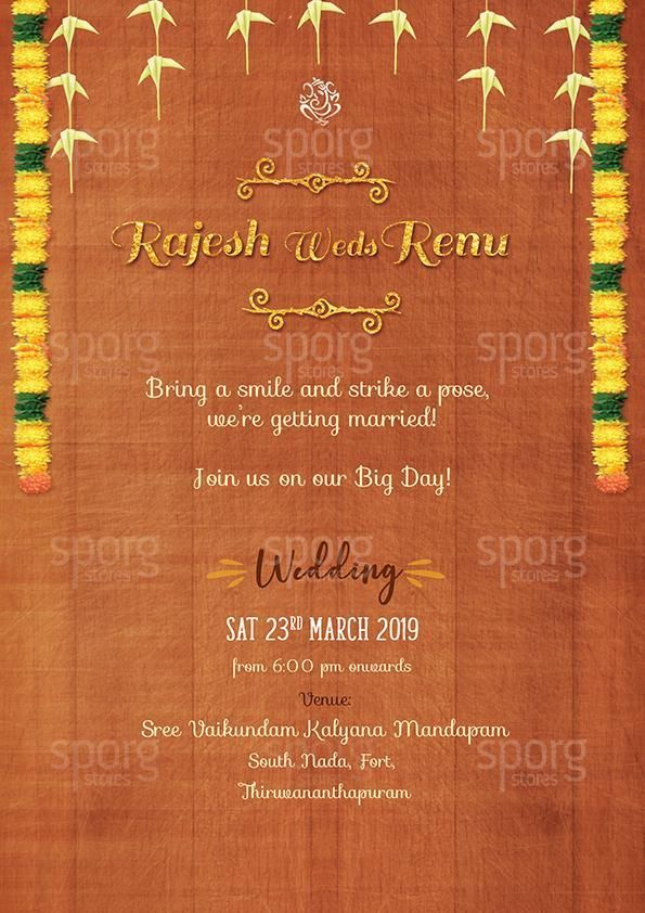 Illustrated Kerala Hindu Wedding Invitation