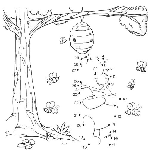 Actividades para niños preescolar, primaria e inicial. Fichas para niños para imprimir con dibujos para unir los puntos numerados para niños de preescolar y primaria. Unir puntos numerados. 5