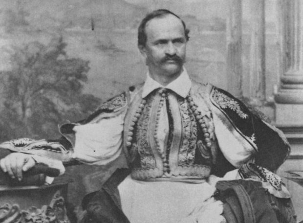 Όθων (1815 – 1867)