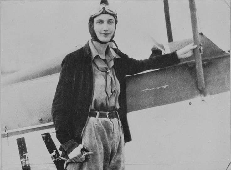 Beryl Markham  was a British-born Kenyan aviator, adventurer, racehorse trainer and author. During the pioneer days of aviation, she became the first woman to fly solo across the Atlantic from east to west.