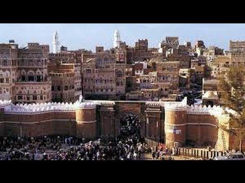Jemen, Podróże Marzeń, HD, filmy-lektor.pl, cały film, filmy z lektorem,