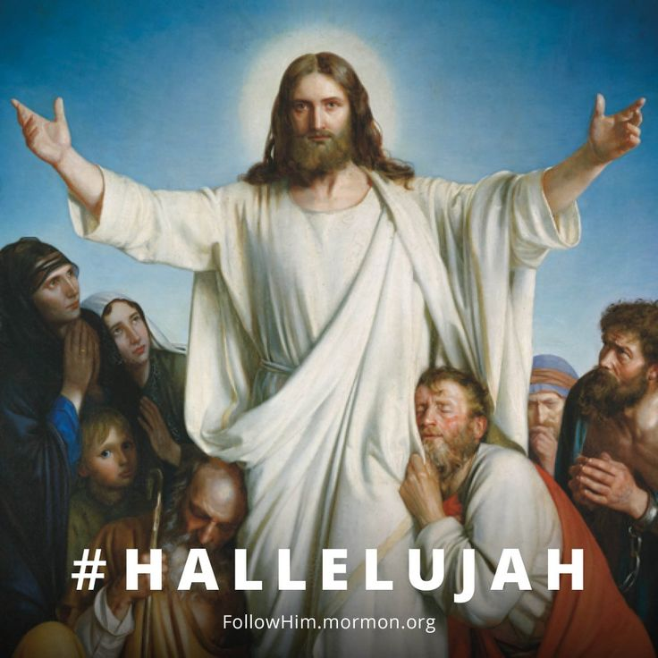 """As we celebrate the Atonement http://pinterest.com/pin/24066179232554235 and glorious Resurrection of #JesusChrist http://facebook.com/173301249409767 this #Easter, discover how #Hallelujah (the ancient exclamation of joy, hope, and love; Hebrew for """"Praise ye the Lord"""") is a fitting summary of the Savior's incomparable mission—and His promise of new life for us all. http://pinterest.com/pin/24066179236912870; http://pinterest.com/pin/24066179236913421 FollowHim.mormon.org and…"""