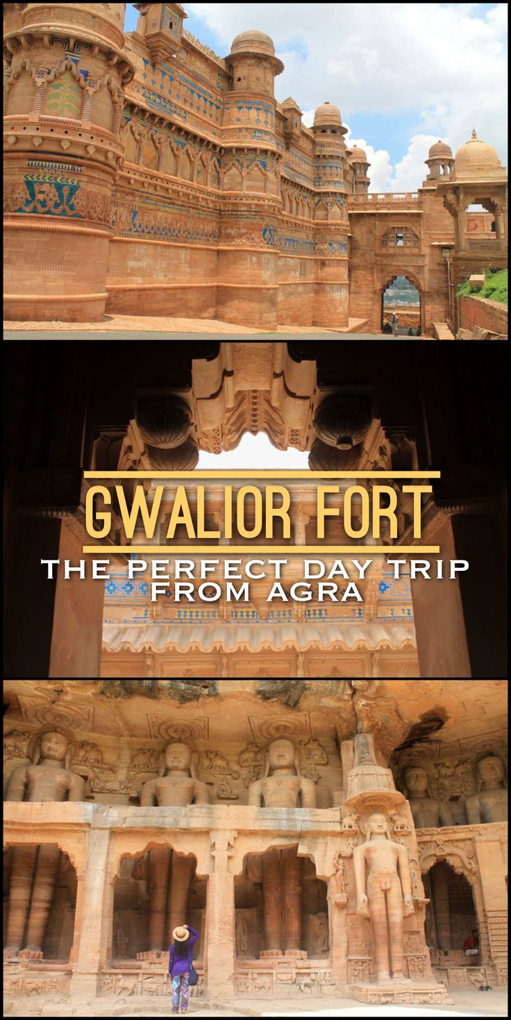 Looking for the perfect day trip from Agra, India? Take the train to Gwalior and explore it's stunning fort and Jain sculptures.