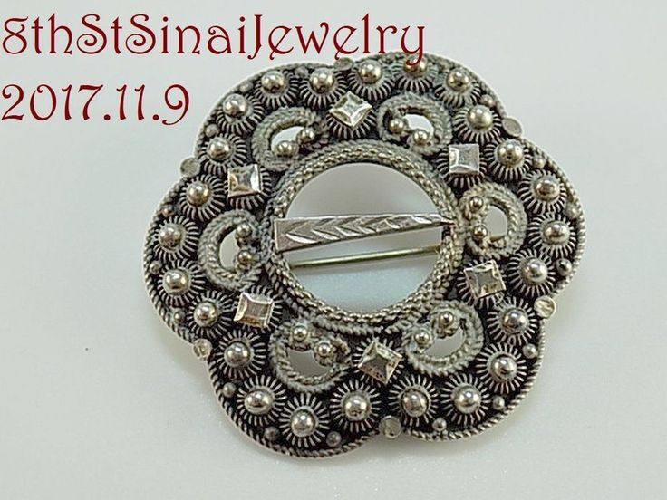 Estate Henrik Lund 830S BOLE SOLJE Bol Solje or Bolesolje Filigree Pin Brooch #HenrikLund