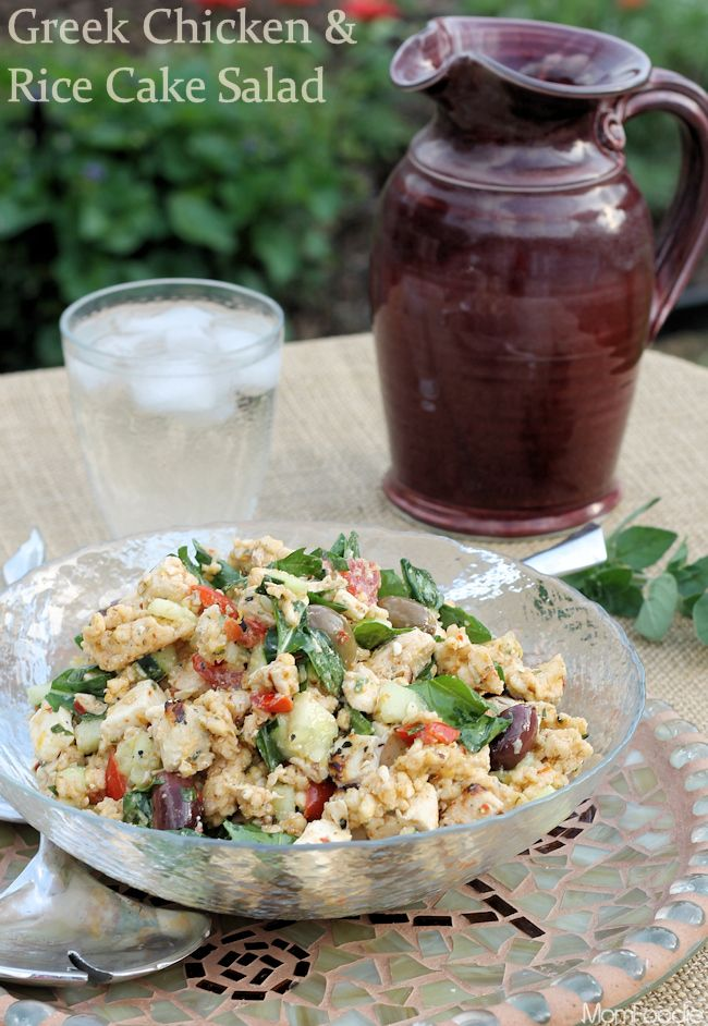Greek Chicken and Rice Cake Salad Recipe (Gluten-Free), A Burning Question and a Giveaway - Mom Foodie - Blommi