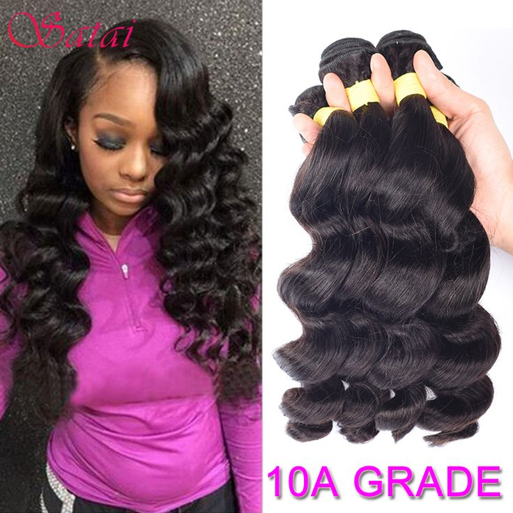 Brazilian Virgin Hair 3 Bundles Brazilian Loose Wave 100% Unprocessed Virgin Hair Rosa Hair Products  Human Hair Bundles