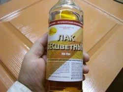 http://www.samostroj.ru/content/im07/im254/im08.jpg