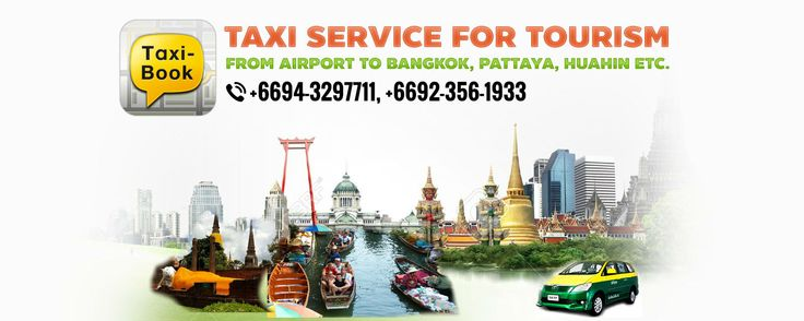 Suvarnabhumi Airport (BKK) ท่าอากาศยานสุวรรณภูมิ ใน Bang Phli, สมุทรปราการ