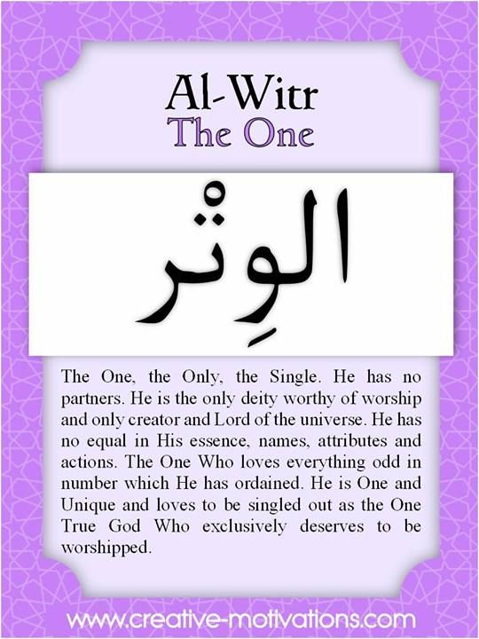 The 99 Countdown-- Day 98: Al Witr. Follow on Facebook: http://on.fb.me/O4NQE7 --or-- http://on.fb.me/1hZhhCF
