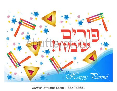 Happy Purim greeting card. Translation from Hebrew: Happy Purim! Purim Jewish Holiday poster with stars of David, traditional hamantaschen cookies, toy grogger noisemaker on festive background Vector