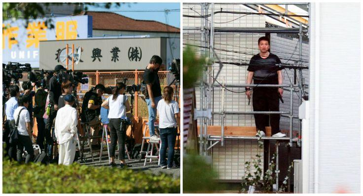 Polícia enfrenta dificuldades para prender o atirador de Wakayama, e a cidade está apavorada. Veja um resumo completo deste caso raro de tiroteio e assassinato no Japão.