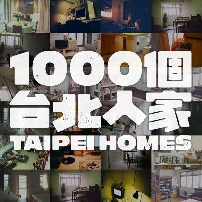 http://www.urstaipei.net/1000homes/index.php?page=true