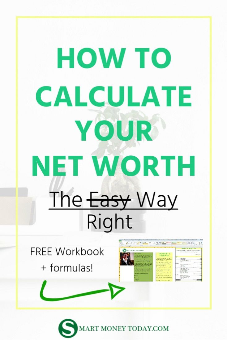 how to build net worth fast