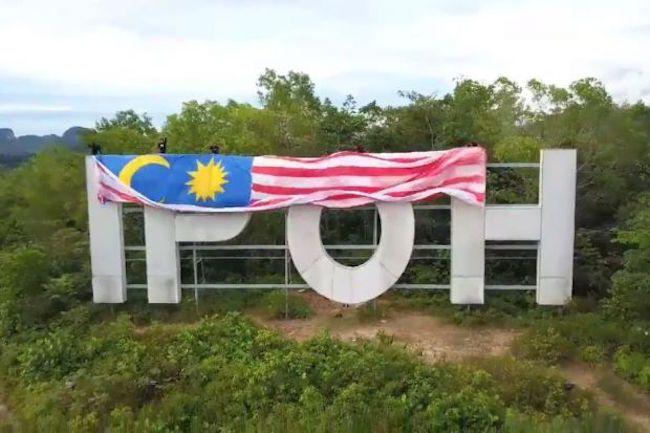 Papan Tanda IPOH Diceroboh Lagi   Sekumpulan remaja pernah menggemparkan negara dengan memanjat papan tanda IPOH yang agak membahayakan keselamatan mereka pada awal tahun ini kini mengulang kembali tindakan mereka dengan menceroboh papan tanda itu untuk mengibarkan Jalur Gemilang gergasi.  BACA: Ipoh Lagi Bersih Dari Johor Bahru?  Video berdurasi selama 54 saat itu menunjukkan kumpulan yang digelar Super8 Ipoh membuat persiapan untuk mengibar Jalur Gemilang di atas mercu tanda ibu negeri…