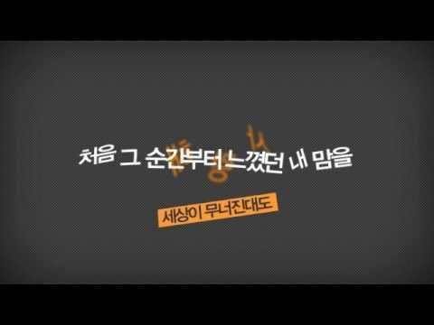 [키네틱타이포] 수호 - 월화수목금토일(feat. 아이유)