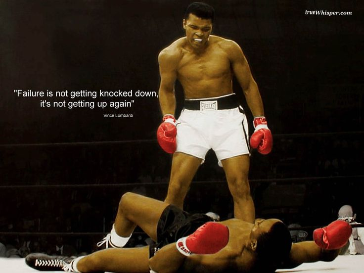 failure failure is not getting knocked down