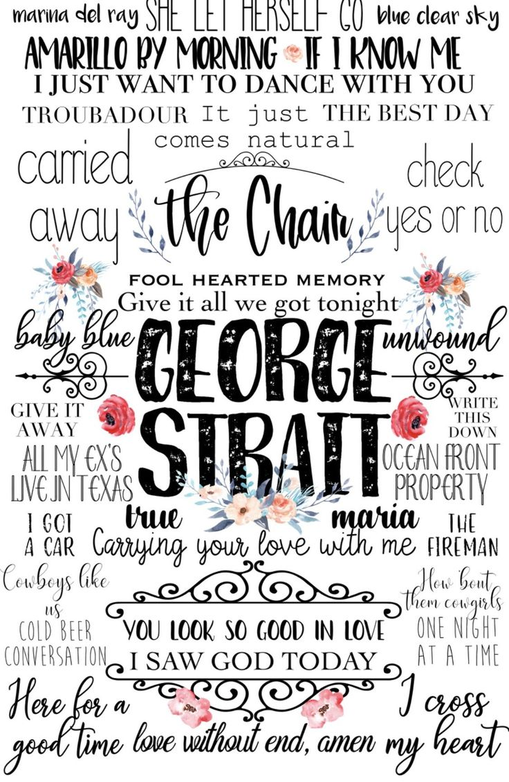 Strait Songs Dye Sub Heat Transfer Sheet