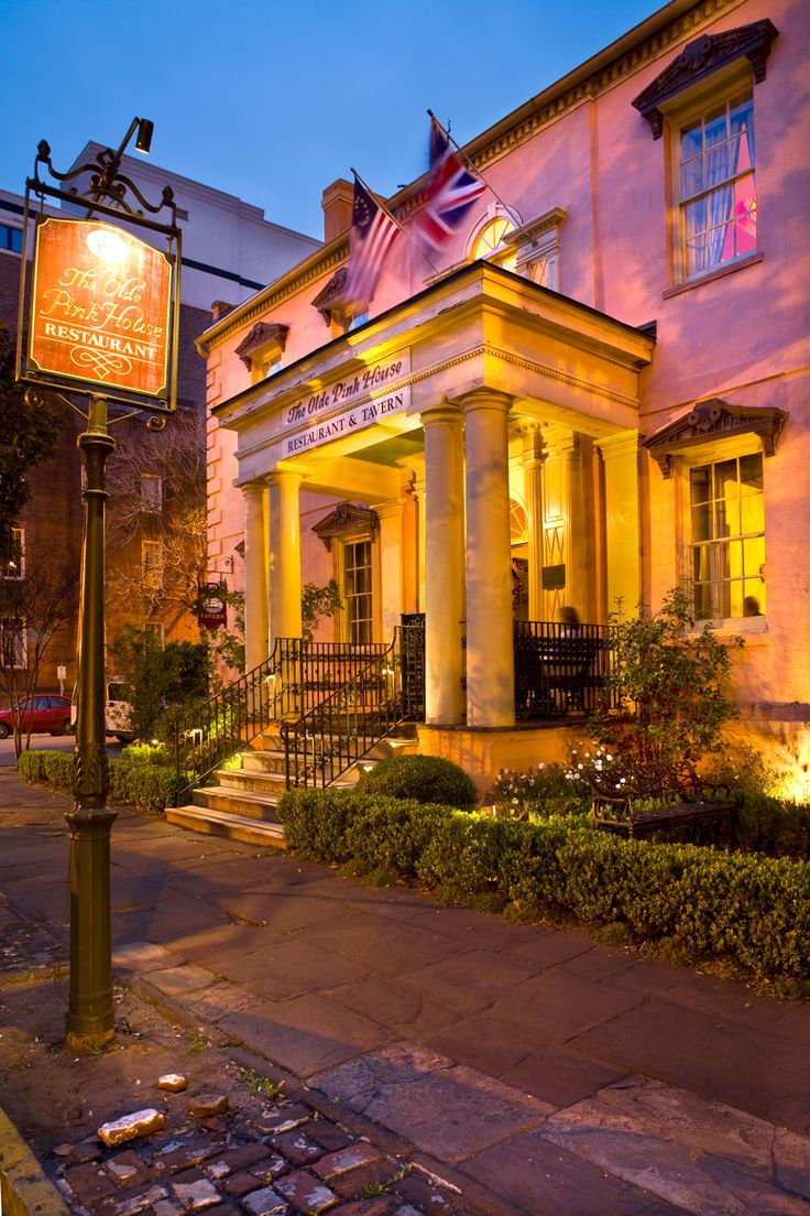 Planters Inn Savannah Georgia | Downtown Savannah Hotel | The Old Pink House Restaurant: The Habersham Platter includes Shrimp and Grits, Crab Cake, and seared scallops for $34.95.