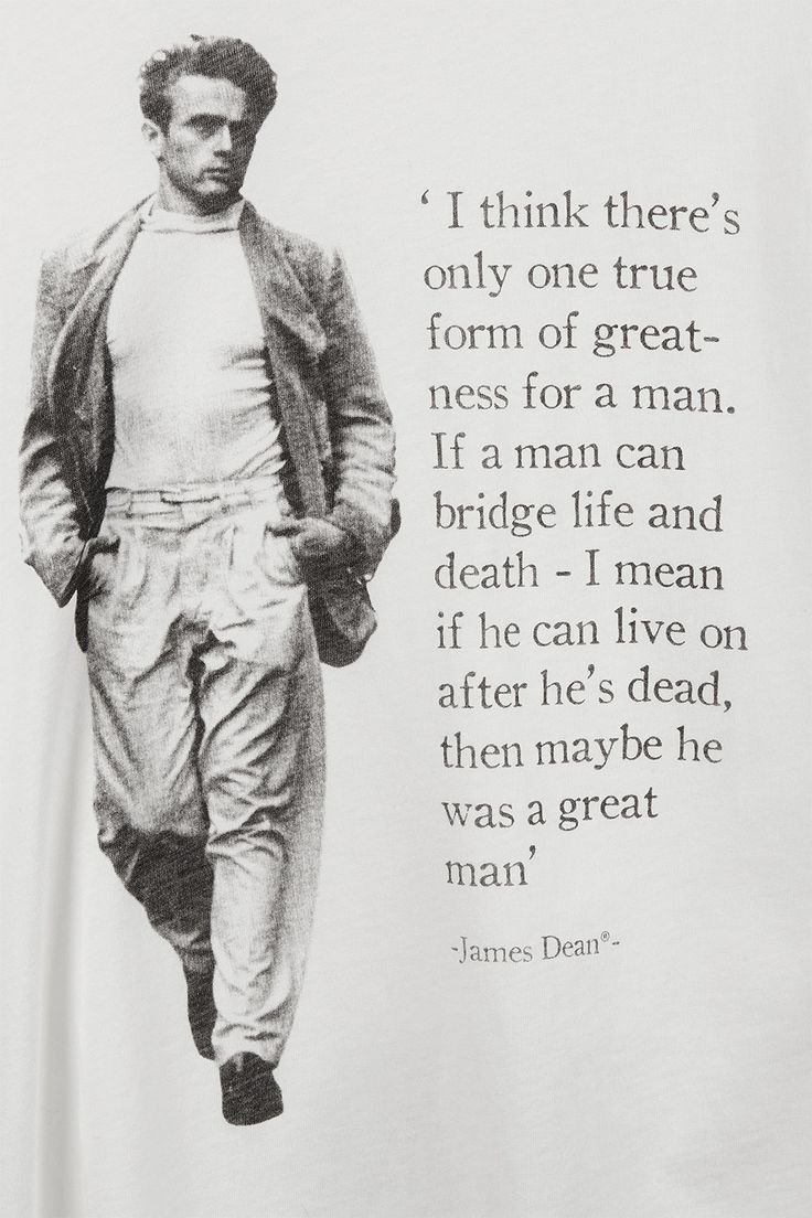 """That quote is not complete on that page, James Dean finished that quote by saying - """"For me the only greatness is immortality."""" --James Dean said this amazing and foretelling quote during his senior year of high school in 1949. ...."""