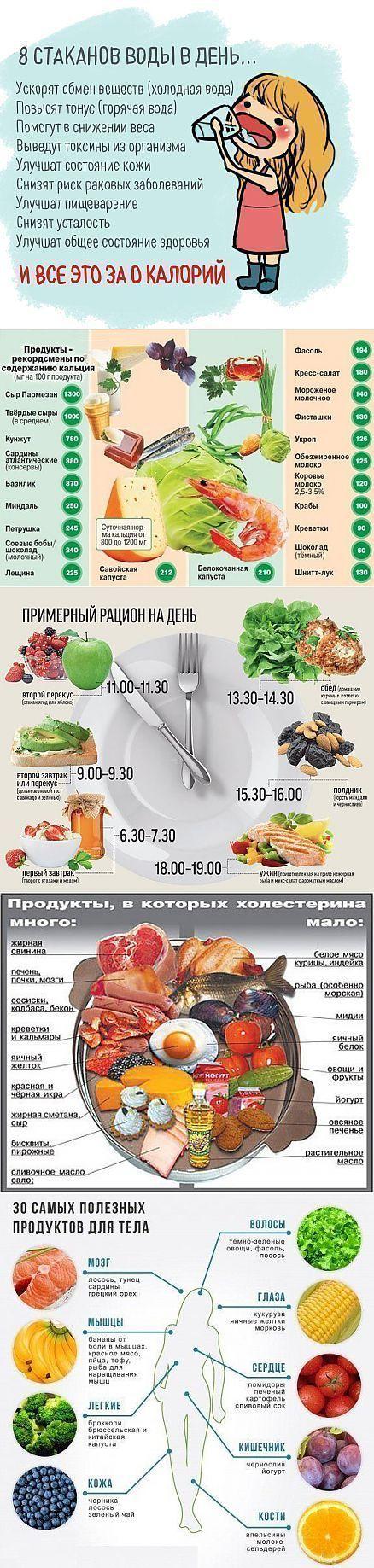 pinme.ru